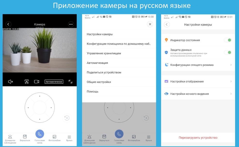 Сетевая камера Xiaomi Mijia 360° Home Camera PTZ Version 1080p (MJSXJ02CM/MJSXJ05CM ) robot4home.ru