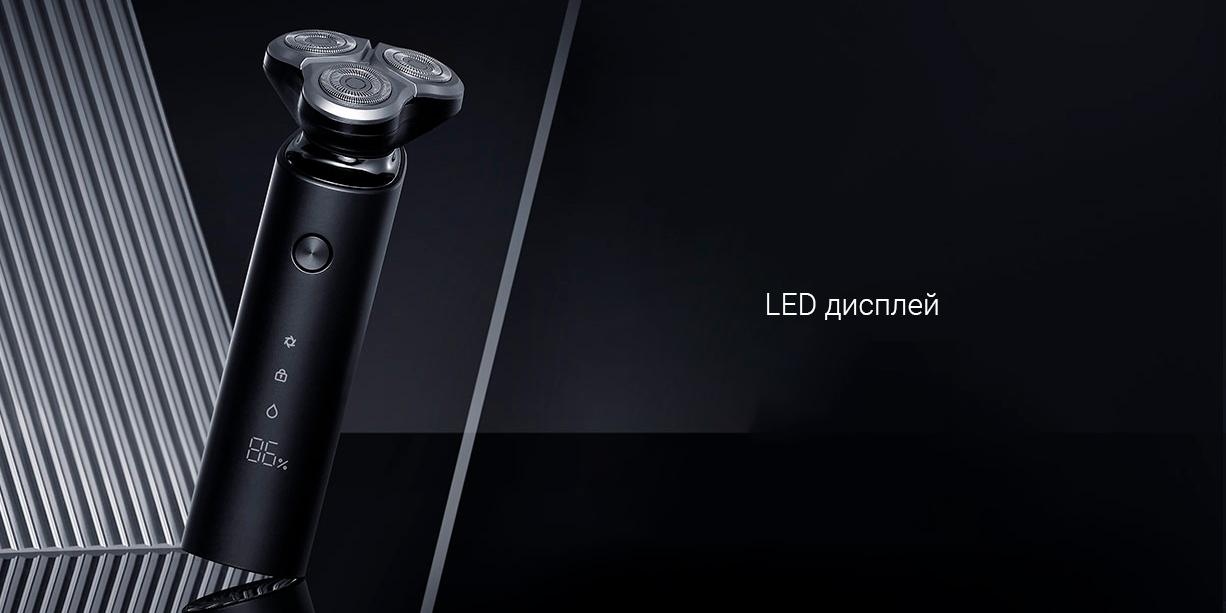 Электробритва Xiaomi Mijia Electric Shaver S500C robot4home.ru