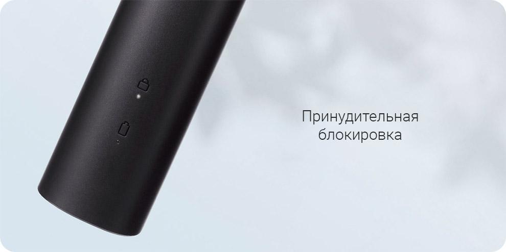 Электробритва Xiaomi Mijia S300 robot4home.ru