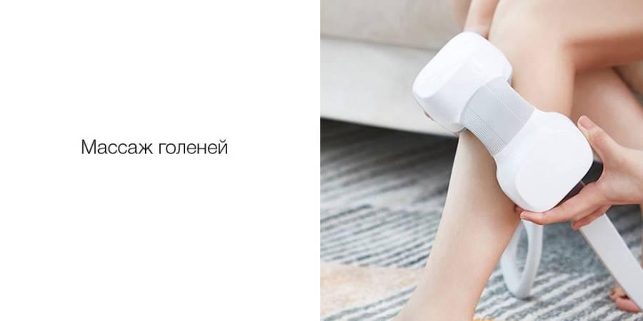 Массажер Xiaomi Mini M1 Neck Massager robot4home.ru