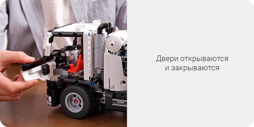 Конструктор Xiaomi Mitu Building Blocks Mobile Engineering Mixer бетономешалка robot4home.ru