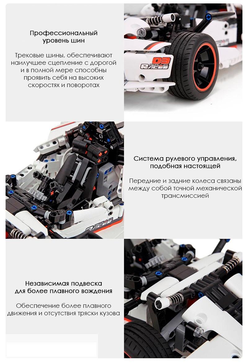 Электромеханический конструктор Xiaomi MITU Smart Building Blocks Road Racing robot4home.ru