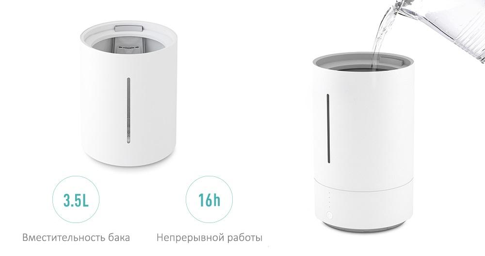 Увлажнитель воздуха Xiaomi CJJSQ01ZM robot4home.ru