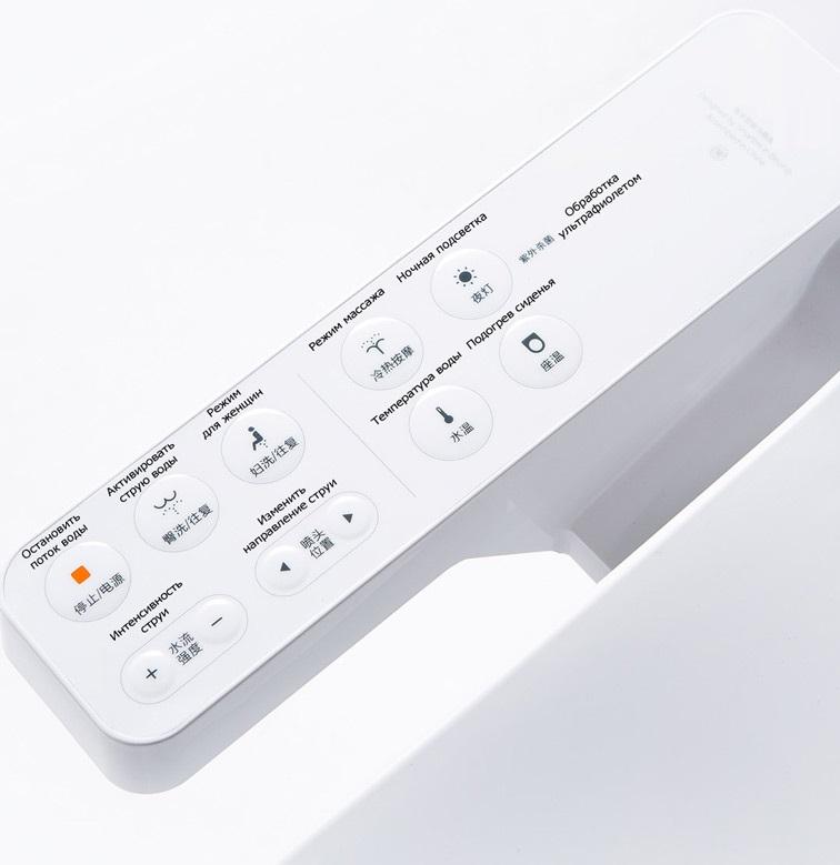 Крышка-биде для унитаза Xiaomi Smart Toilet Cover с микролифтом