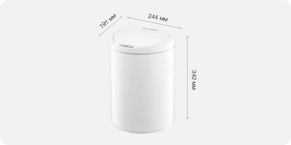 Ведро Xiaomi Ninestars Sensor Trash Can, 10 л robot4home.ru