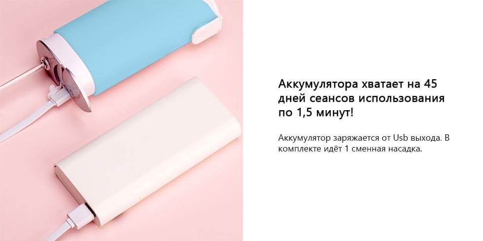Ирригатор Xiaomi Olybo WL8 robot4home.ru