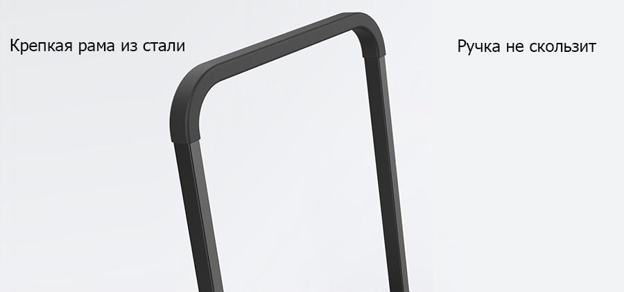 Поручни для беговой дорожки Xiaomi WalkingPad A1 Pro robot4home.ru