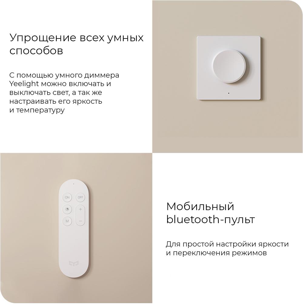 Потолочная лампа Xiaomi Yeelight Arwen Ceiling Light 450S (White) YLXD013 robot4home.ru