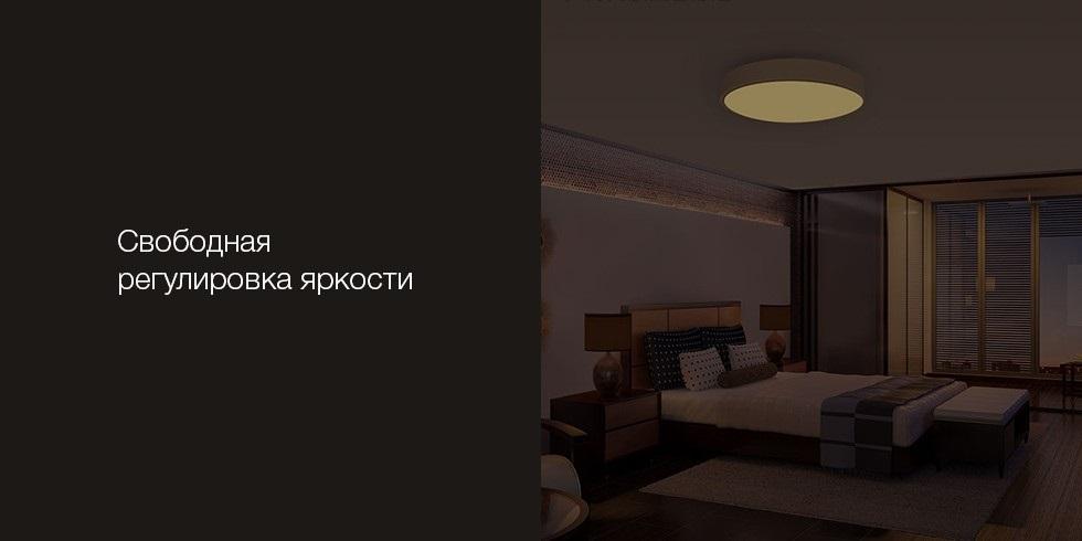Светодиодный светильник Yeelight Yeelight LED Crystal Ceiling Lamp (YLXD07YL), LED, 35 Вт robot4home.ru