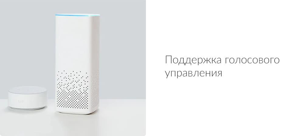 Потолочная лампа Yeelight Chuxin Smart LED Ceiling Light C2001C550 robot4home.ru