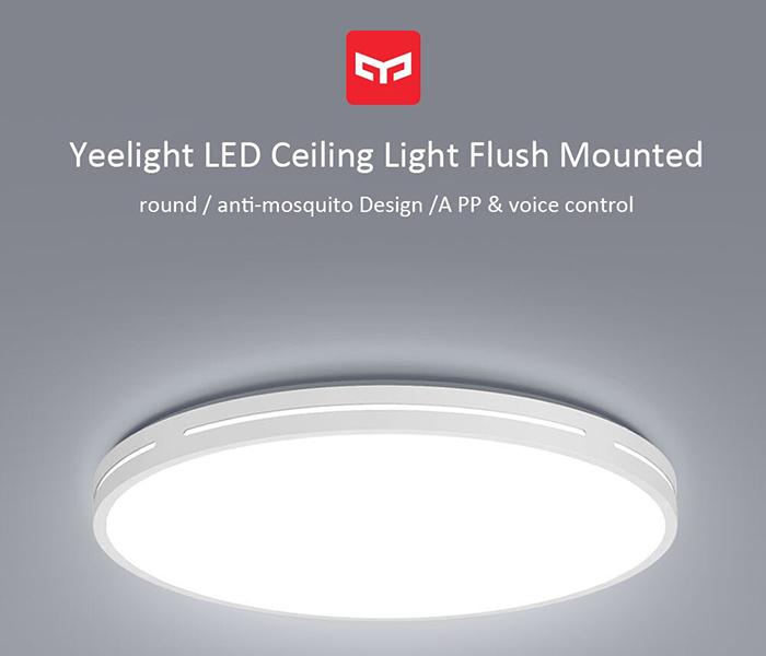 Потолочная лампа Xiaomi Yeelight Jade Ceiling Light 450 (Starry) (YLXD45YL) robot4home.ru