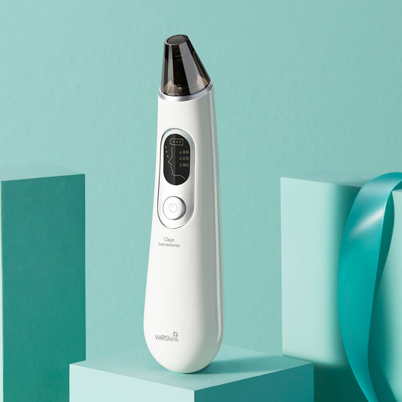 Аппарат для вакуумной чистки кожи лица Xiaomi Wellskins WX-HT100 Gold robot4home.ru