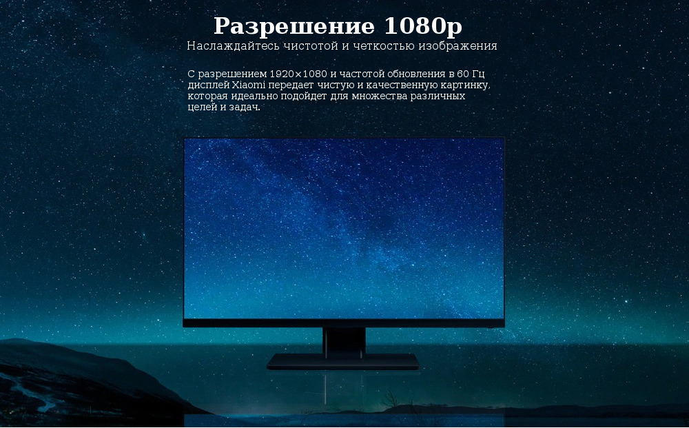 Монитор Xiaomi Mi Display 23.8 robot4home.ru
