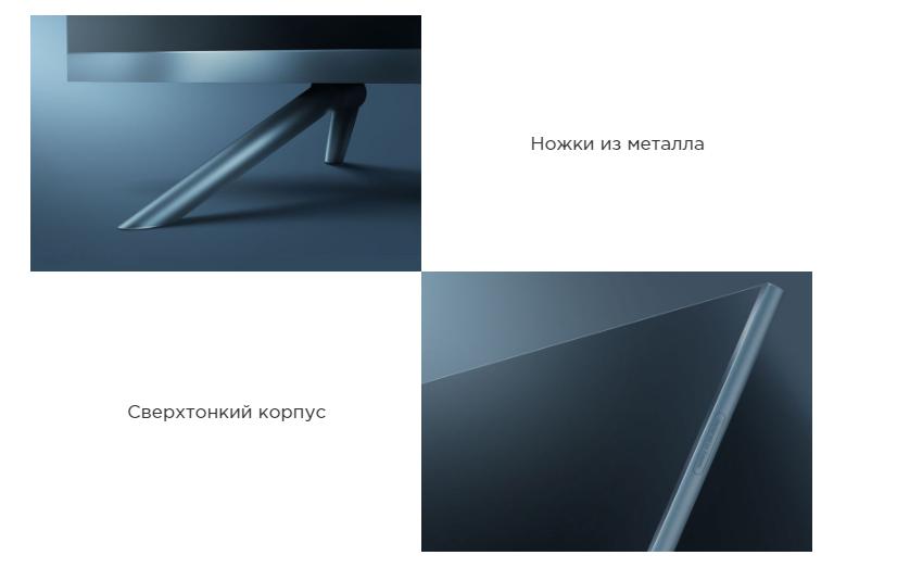 """Телевизор Xiaomi E55S Pro 55"""" (2019) robot4home.ru"""