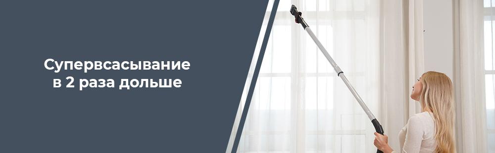 Пылесос Eureka Apollo Vacuum Cleaner Strong Suction Power robot4home.ru