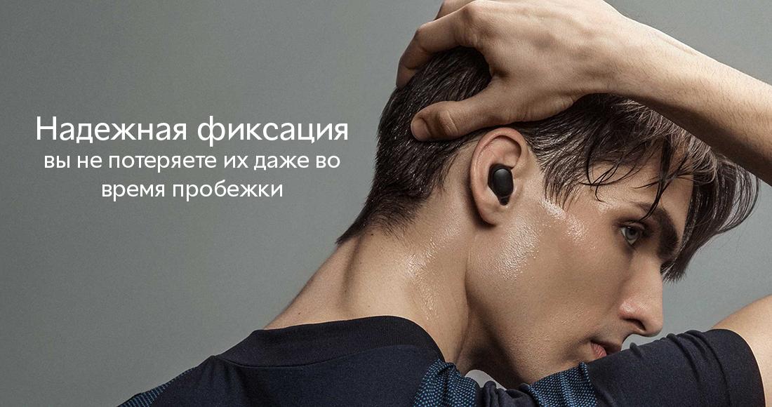 Беспроводные наушники Xiaomi Redmi Airdots S robot4home.ru