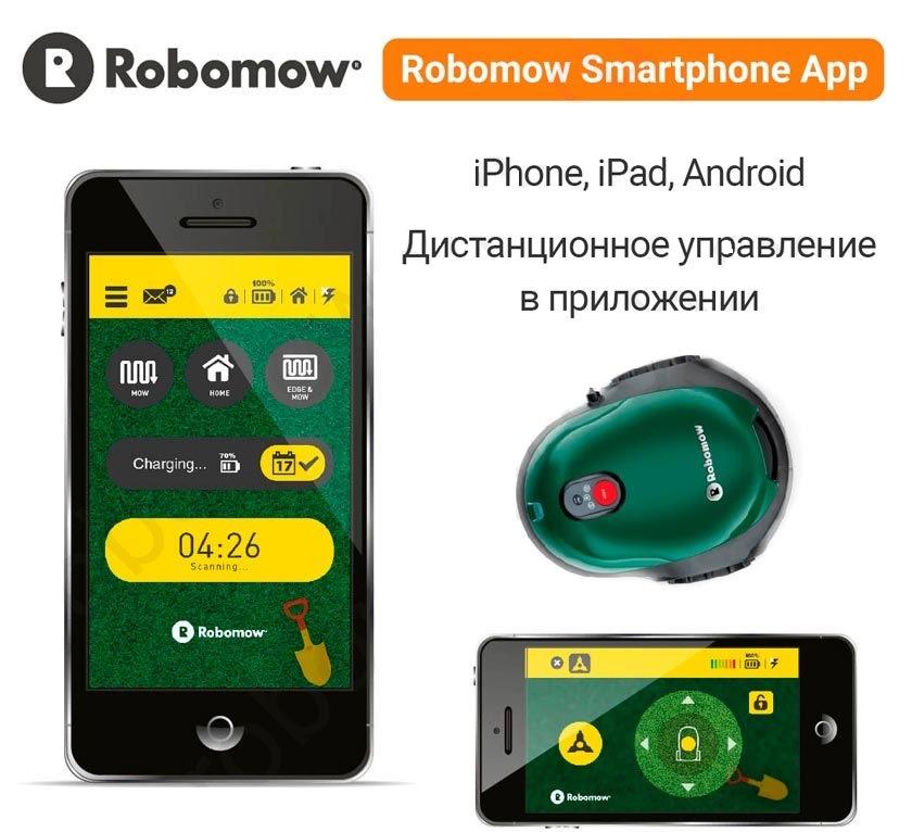 Робот-газонокосилка Robomow RT300