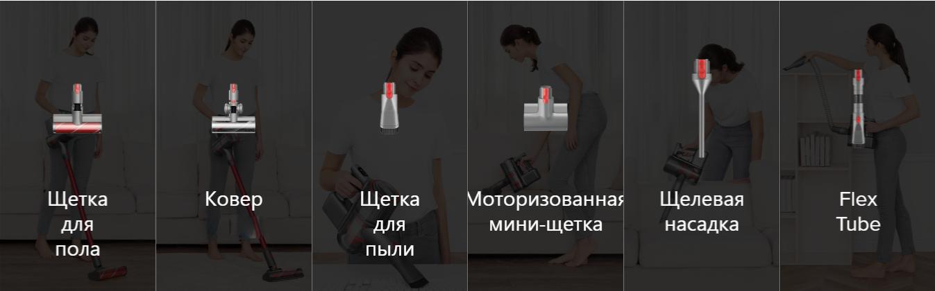Ручной беспроводной пылесос Roborock H6 robot4home.ru