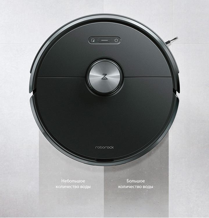 Робот-пылесос Xiaomi Roborock T6 купить в Москве в магазине www.robot4home.ru