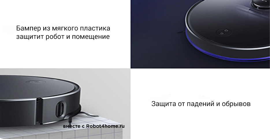 Робот-пылесос Roborock T4/S4 Smart Sweeping Vacuum Cleaner (черный) robot4home.ru