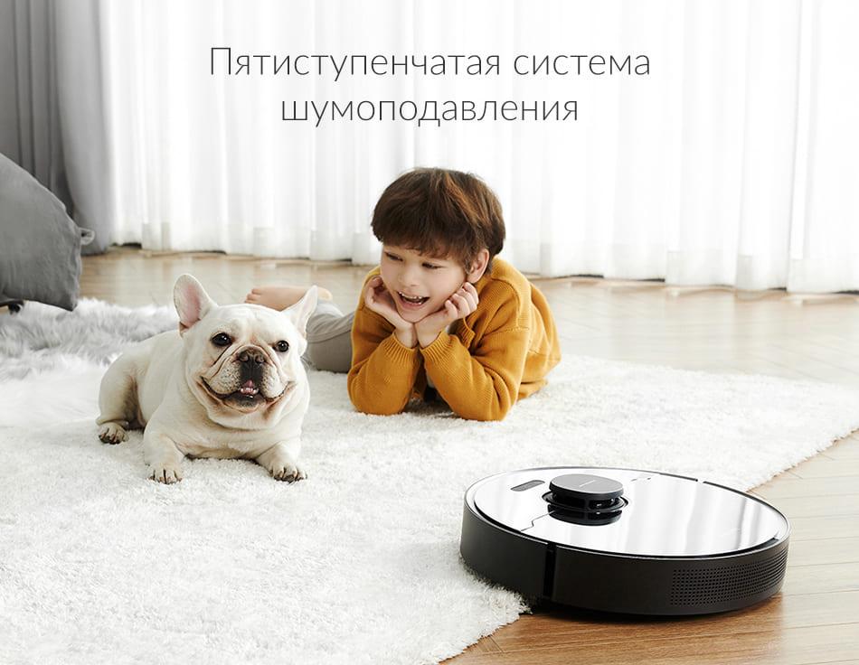Робот-пылесос Dreame Bot L10 Pro Black robot4home.ru