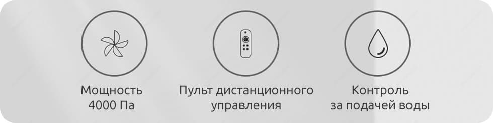 Робот-пылесос Midea i5C white robot4home.ru