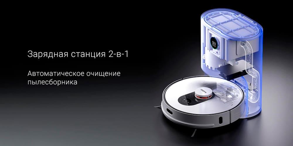 Робот-пылесос Xiaomi EVE Plus, белый robot4home.ru