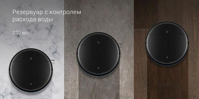 Робот-пылесос Xiaomi Mijia 1T Sweeping Robot Black STYTJ02ZHM robot4home.ru