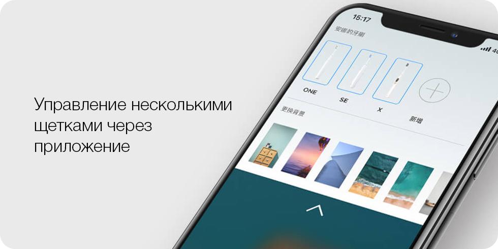 Умная электрическая зубная щетка Xiaomi Oclean X Pro Smart Sonic Electric Toothbrush Mist зеленая robot4home.ru