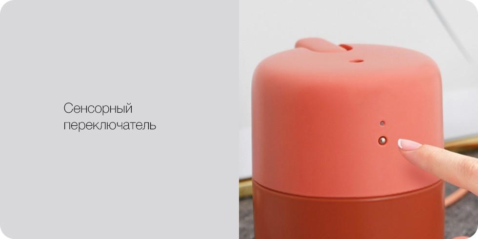 Увлажнитель воздуха Xiaomi VH Man (Оранжевый) robot4home.ru