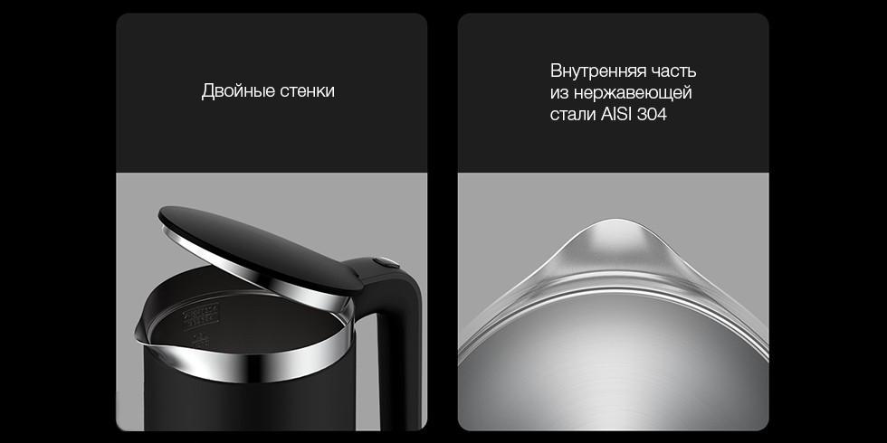 Чайник электрический Xiaomi Viomi Mechanical Kettle белый robot4home.ru