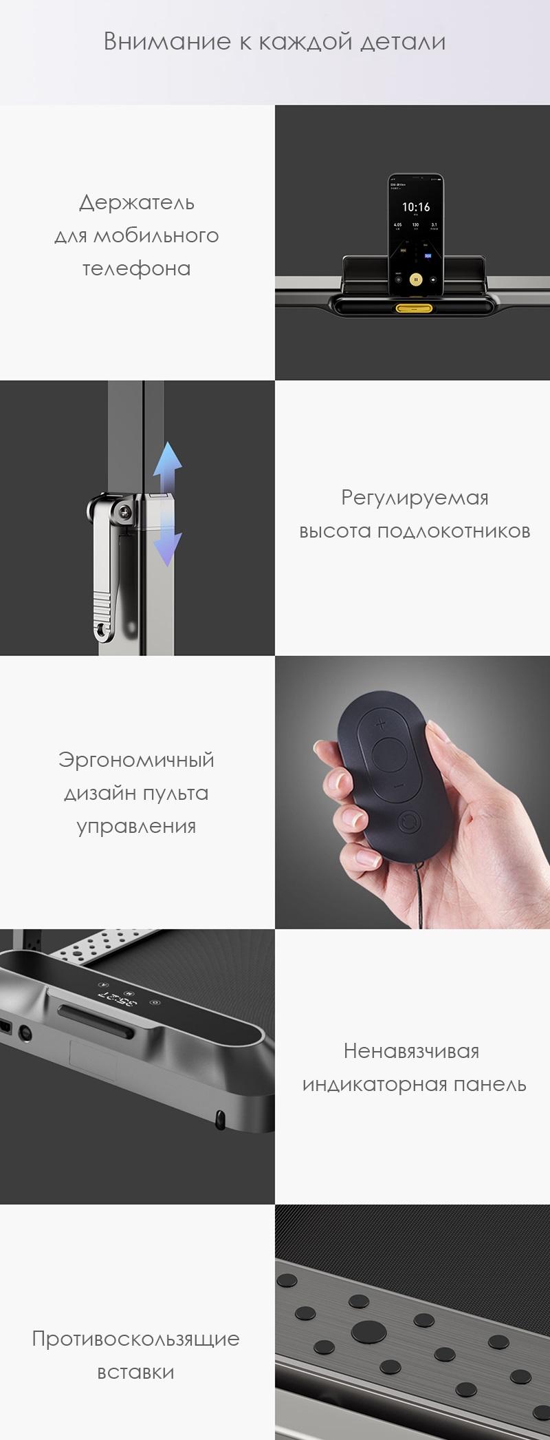 Электрическая беговая дорожка Xiaomi WalkingPad R2 (Русская версия) robot4home.ru