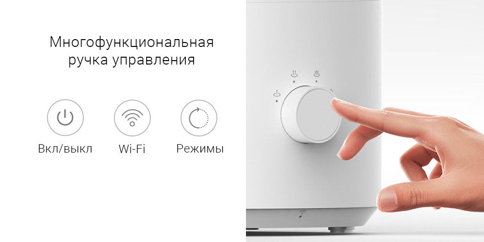 Увлажнитель воздуха Xiaomi Mi (Mijia) Smart Humidifier (MJJSQ04DY) robot4home.ru