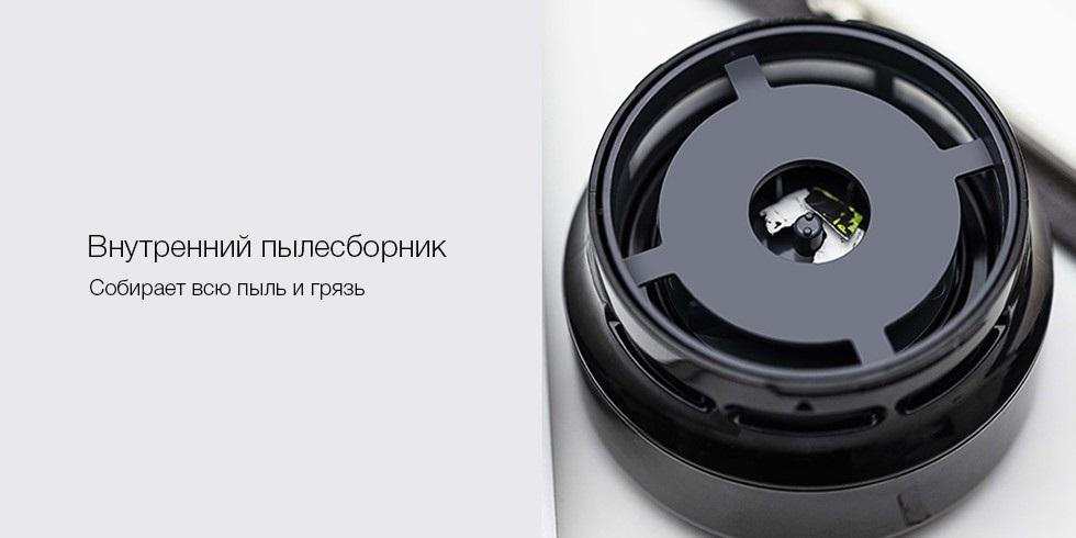Мини-пылесос для рабочего стола Xiaomi Nusign NSYP198 Dekstop Cleaner