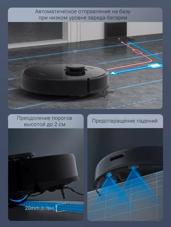 Робот-пылесос Xiaomi Dreame D9 Max robot4home.ru