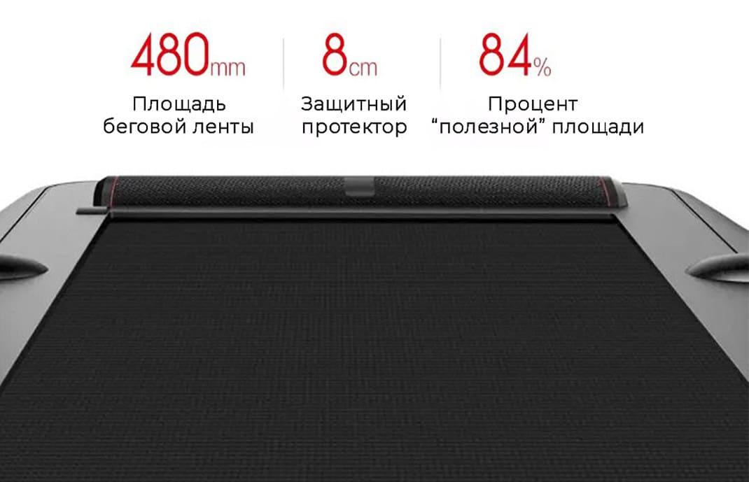 Электрическая беговая дорожка Xiaomi WalkingPad K12 robot4home.ru