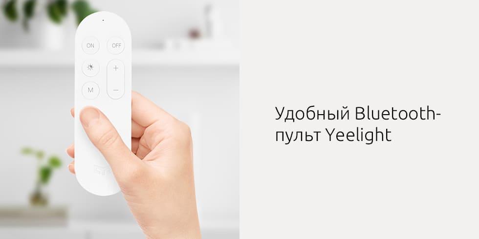 Потолочный светильник Xiaomi Yeelight Jade Ceiling Light C2001 450 mm (C2001C450, белый) robot4home.ru