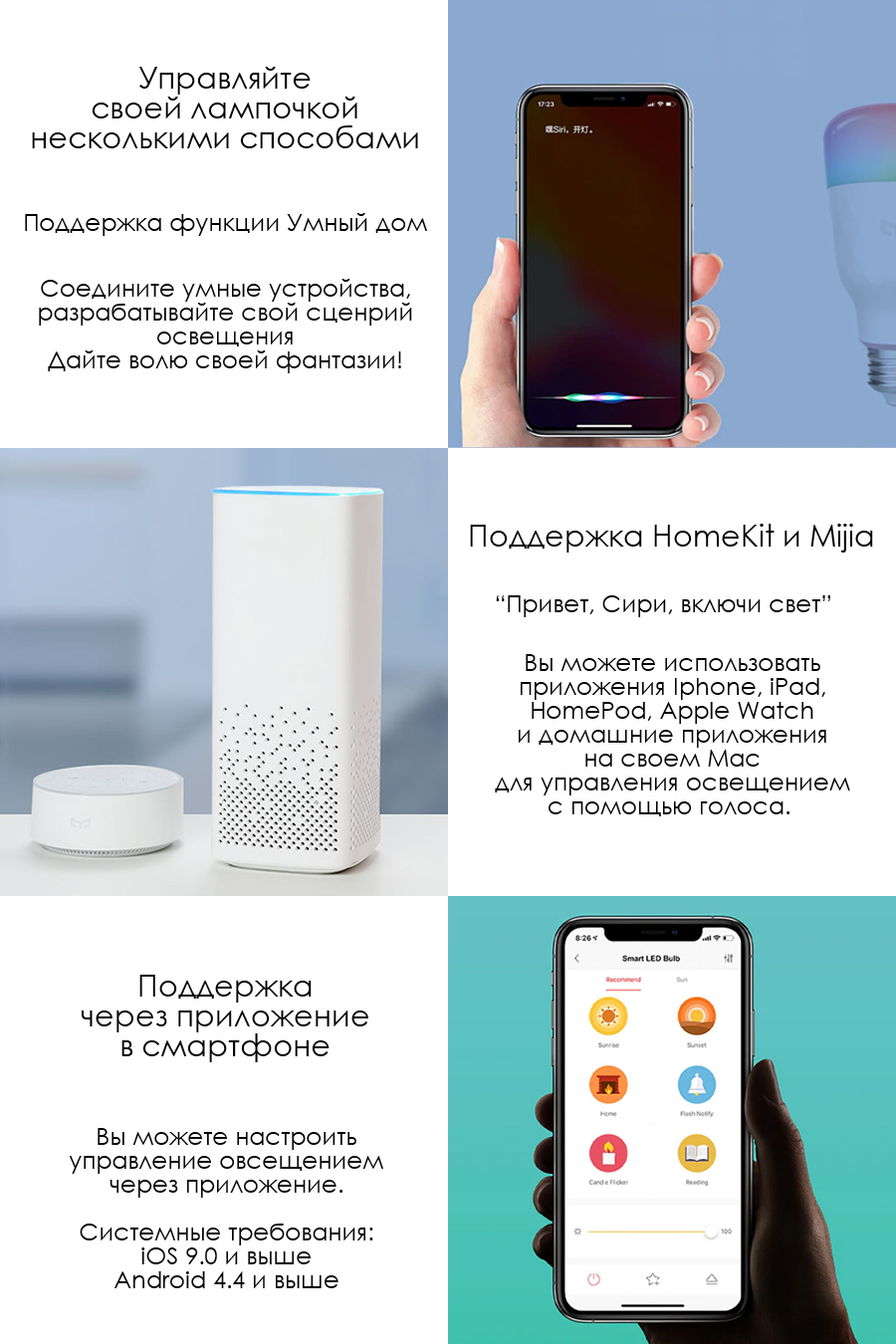 Лампочка Xiaomi Yeelight LED Smart Bulb 1S RGB (E27/800lm) YLDP13YL LED robot4home.ru