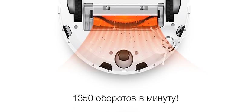 Основная щетка для робота-пылесоса (Xiaomi)